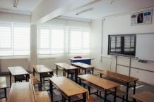 Üsküdar Fatih İlköğretim Okulu Zebra Perde Uygulaması